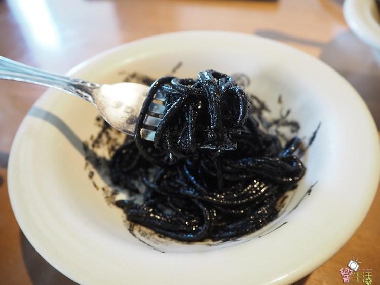 食記》關島美食。 卡布里喬莎 Capricciosa 義大利餐廳 – 好吃墨魚麵 Squid Ink Spaghetti