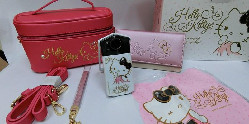 開箱》全台限量 CASIO TR70 X Hello Kitty 時尚優雅組合