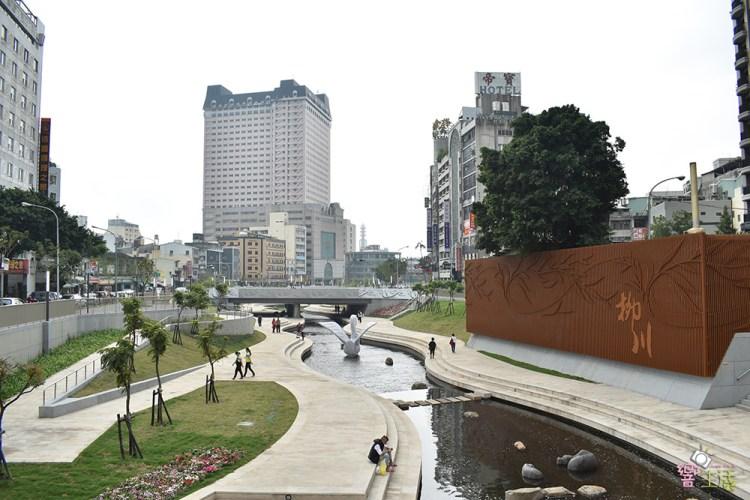 台中》近第二市場 – 柳川藍帶水岸 重新打造柳川景觀