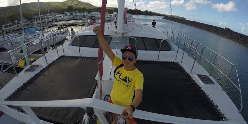 關島》美人魚公主號 - 航向大海  浮潛 釣魚 海豚追蹤