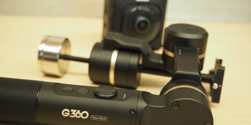 評測》Feiyu 飛宇 G360 全景相機 手持三軸穩定器 開箱實測 航向軸360度無限位