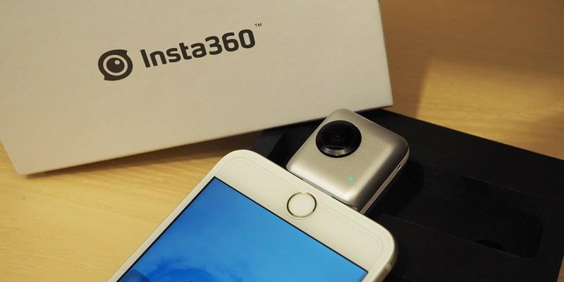 評測》全景體驗以我為中心 Insta 360 Nano|把 iPhone 變成全景相機