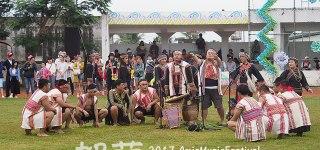 台東》都蘭音樂國度 – 2017 阿米斯音樂節 AmisMusicFestival  傾聽原住民阿美族的歌聲