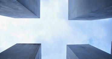 【會計師查核意見】分析公司財報可信度的小祕訣