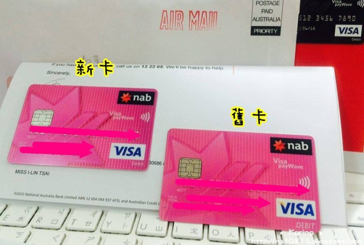 【財務*澳洲】NAB卡到期了該怎麼辦!? 慎防NAB直接寄出新卡 ☝