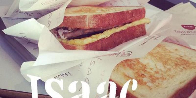 【食記*韓國】 首爾 值得一吃的早餐ISAAC + 塗鴉藝術街