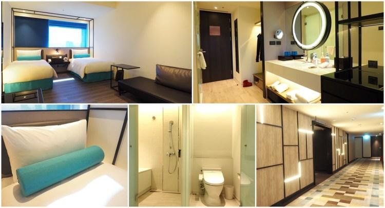 台北.住宿| 萬華凱達大飯店 x 精緻雙床房 樓下就是火車站!!捷運步行3分鐘~