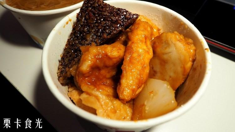 土城美食   寶島蚵仔麵線-甜不辣 早晨到宵夜的美味小吃