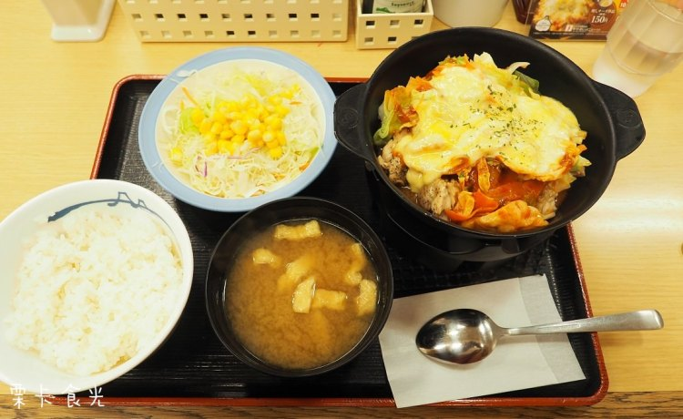 大阪關西機場美食 | 松屋平價丼飯 早班機吃到雷雷的關西機場店