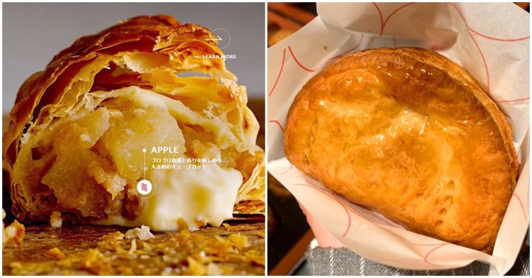 福岡甜點   Ringo卡士達蘋果派 天神地下街人氣甜點 144層超酥派皮蘋果派