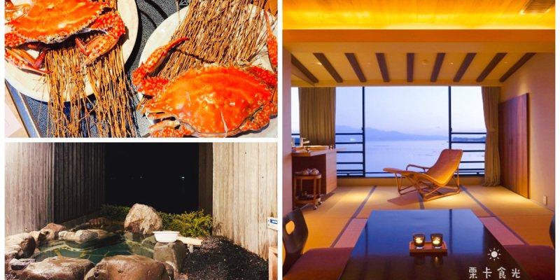 九州住宿|太良獄溫泉 蟹 御殿 溫泉飯店 無敵海景與美味竹崎蟹、佐賀和牛的一泊二食