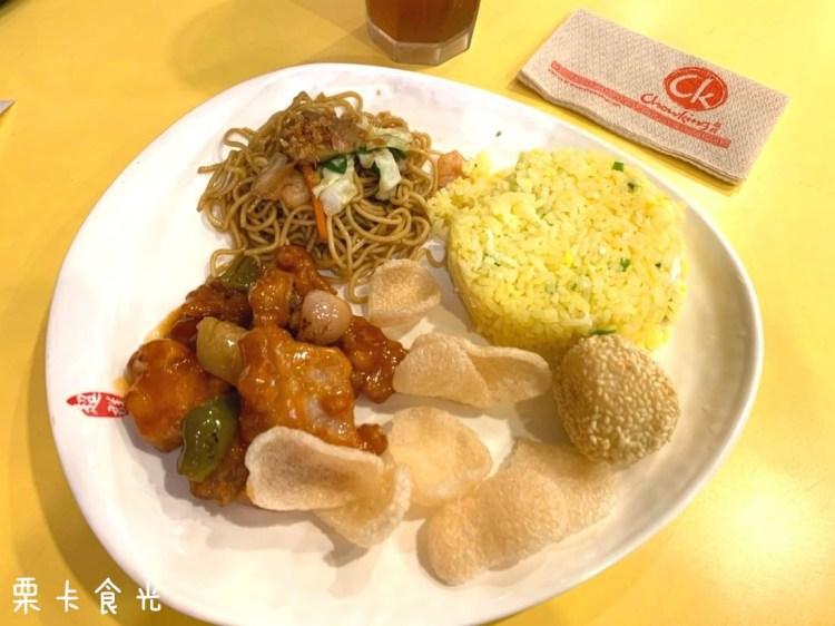 菲律賓美食|Chowking超群 中式平價快餐 中式速食店 菲律賓第二大連鎖速食