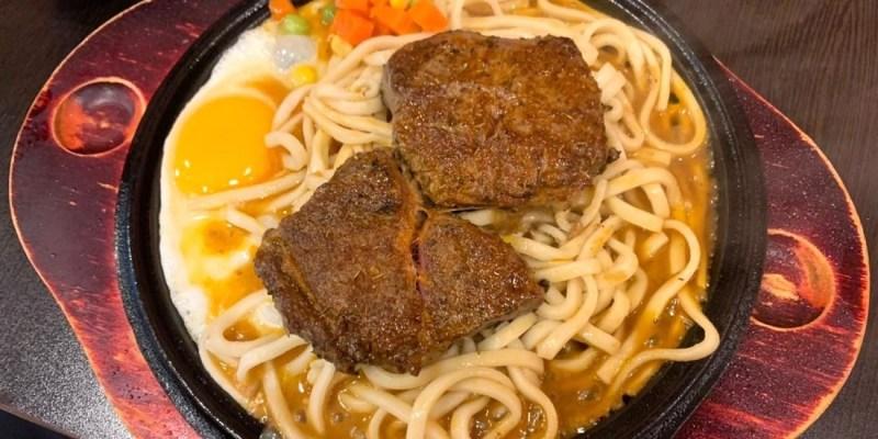 鳳山美食   天地牛排 高雄平價牛排 使用原塊牛肉 蔬果醃製嫩化肉質