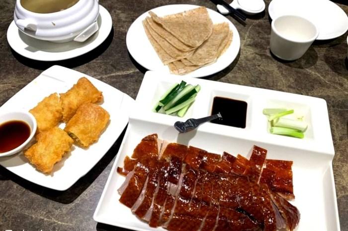 高雄吃到飽 | 好正點 港式點心專賣 港式飲茶吃到飽 菜單豐富、口味普通