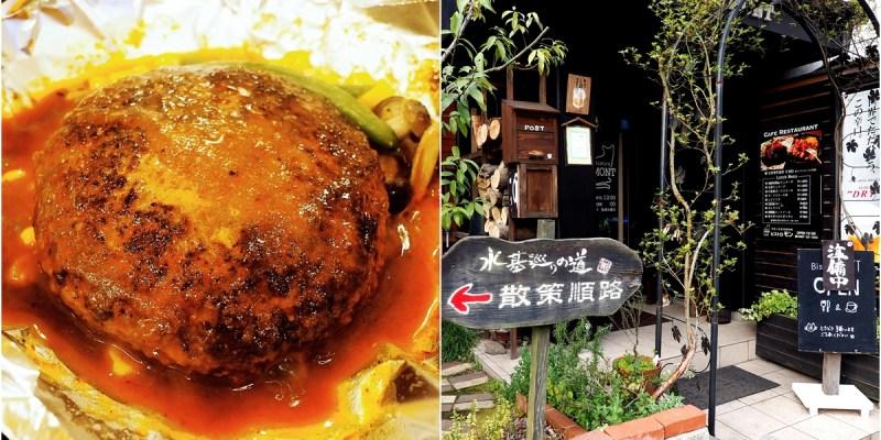 阿蘇美食 | 阿蘇神社旁 Bistro Mont 日式洋食餐廳 有喵注意!!