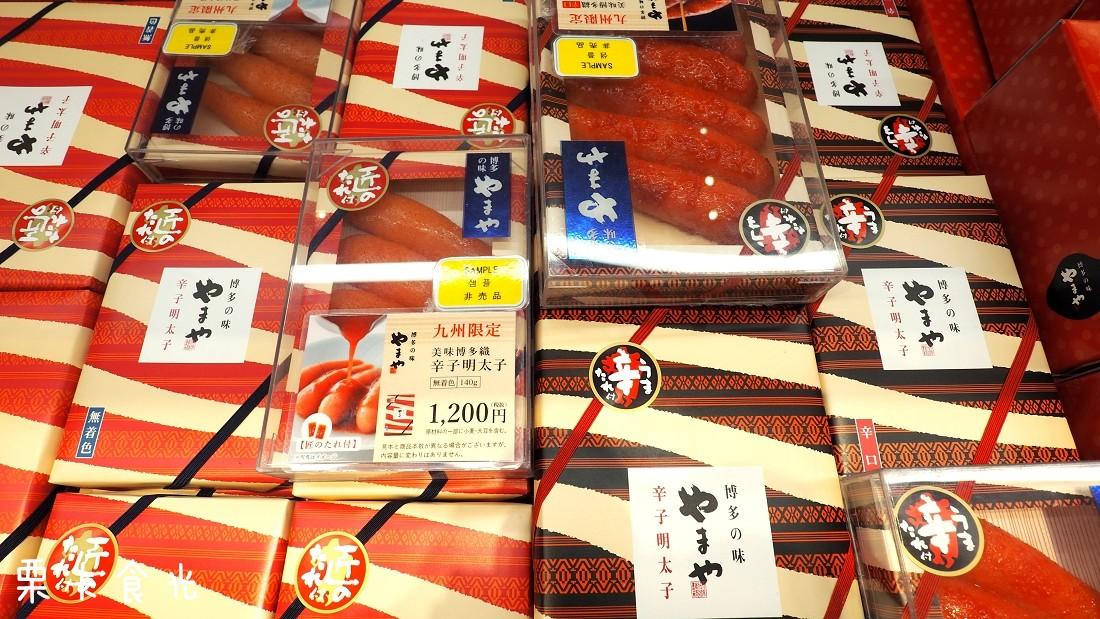 福岡機場免稅店    九州 不留遺憾登機前最後採買,95折優惠券下載 美食伴手禮/精品/彩妝保養