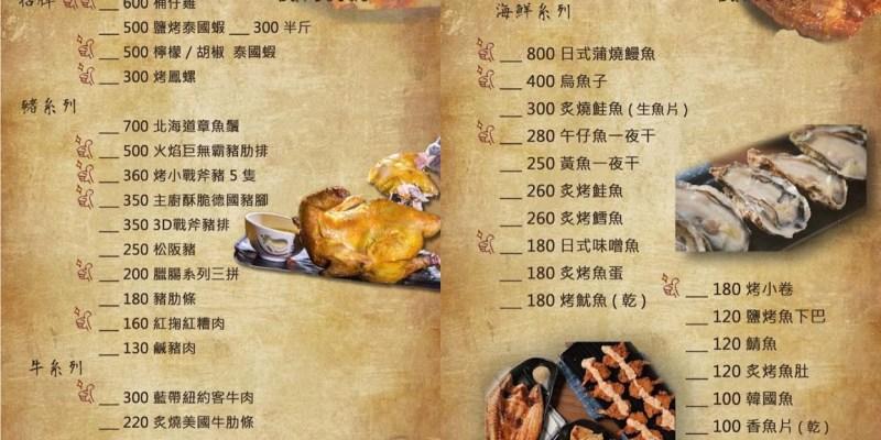 高雄鳳山   文茶園菜單 市區泡茶、喝酒、消夜