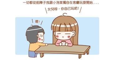 ★【1y10m】我家也出現了奈良美智(!?)