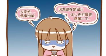 ★【飄故事】捉摸不透的手機