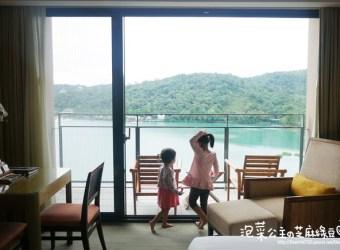 親子飯店嘉義 推薦 雲品溫泉酒店 全台十大親子飯店 日月潭美景 兒童遊戲室 超美的湖景套房