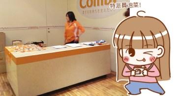 【邀稿】Combi 2013新品發表會