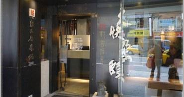 (食)台北市中山區的鼎王麻辣鍋 (少數泡菜沉迷的鍋)
