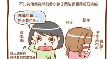 ★【7M】天殺的打針!