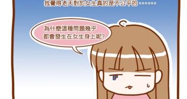 【邀稿】改變便便不順體質,倍瑞思益生菌