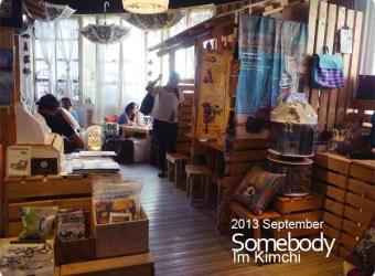 【咖啡】隱藏在西門町小巷的創意咖啡廳Somebody咖啡 (內有塔羅牌活動)