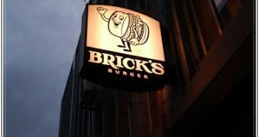 (食)台北市西門丁的brick漢堡