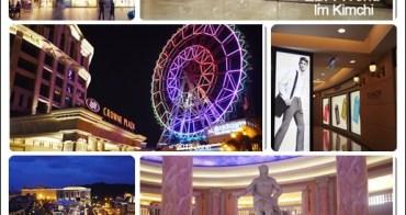 高雄親子飯店 推薦 義大世界 皇冠飯店 有outlet 遊樂場 南台灣的迪士尼