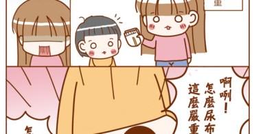 【邀稿】Ph5.5給寶寶舒適的小嫩桃─好奇護膚乾爽