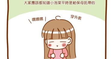 【邀稿】網路視訊親情不打折!