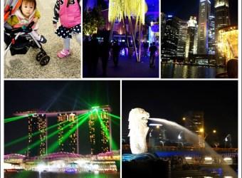 新加坡親子之旅 酷航搭乘 克拉克碼頭
