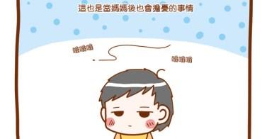 【邀稿】夏日不怕被蚊子親! 叮寧長效防蚊液