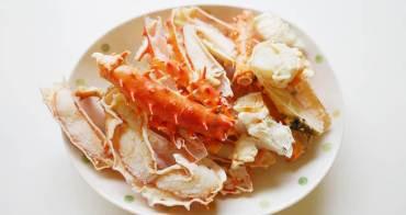 波斯頓龍蝦鍋 龍膽石斑 暖冬特惠組 魚寶貝