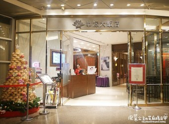 華漾大飯店 港式飲茶 有推車服務 大推鮑汁章魚飯