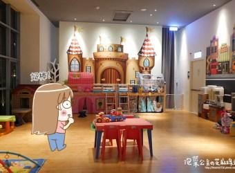 寒舍樂廚 RAKU KITCHEN 南港親子餐廳 主打著70道五星級甜點 2015年吃到飽餐廳第一名