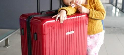 【開團結束】美國CENTURION旅行箱、CP值超高、不分尺寸全一個價/顏色多/好推、好整理。29吋原價NT12800、團購價NT3600