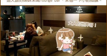 台北東區Elfin Restaurant & lounge 適合跟好友一同來小酌放鬆的餐酒館 蟹肉泡芙超好吃!