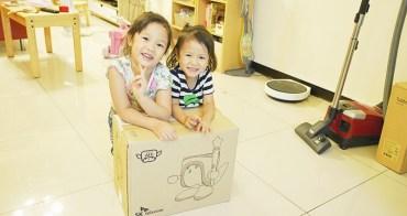 【開團】波提學園nuri-Atti 陪孩子一同學習的高智能機器人 超可愛的Atti !(9/10中午截止)