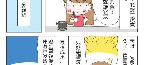 開箱~Panasonic電氣壓力鍋 滷肉、燉湯難不了,省時省力好方便!