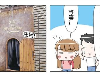 大阪 水曜日的愛麗絲 景點 推薦 愛麗絲控必去的名店 可愛雜貨小物~零食