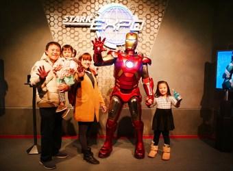 香港迪士尼樂園 鋼鐵人 (鐵甲奇俠) 登場!鋼鐵人出現在香港囉!