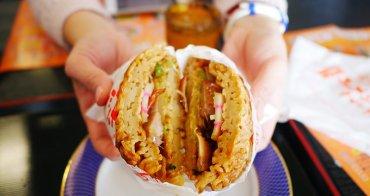 福島 美食 拉麵漢堡 拉麵PIZZA 醬油拉麵 來去喜多方市 醬油拉麵的發源地