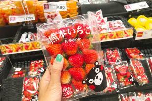 大阪超市│心齋橋│難波 去日本絕對要去超市挖寶呀!