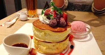 中山 美食 推薦  LeTao 粉雪 來自北海道的 厚鬆餅!