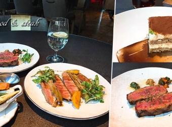 TK seafood & Steak|東區約會餐廳/情人節餐廳 精緻奢華 點主餐再任選兩菜跟甜點