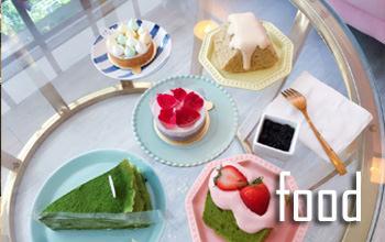 台北下午茶