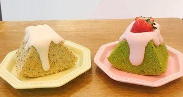 BOKA蛋糕-草莓富士山戚風蛋糕 要來融化你的少女心 網美必拍甜點店之一